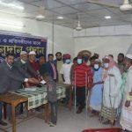 কুমিল্লা সিটি ফাউন্ডেশনের উদ্যোগে অন্ধ ও প্রতিবন্ধীদের মাঝে অনুদান প্রদান
