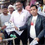 চান্দিনায় এলডিপি'র মেয়র প্রার্থী জামশেদ আহম্মদ জাকি'র ব্যাপক গণসংযোগ