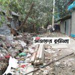 কুমিল্লার বরুড়ায় খাল দখল করে দোকান নির্মাণ