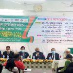 বাংলাদেশ মানবাধিকার কমিশন কুমিল্লা মহানগর শাখার বার্ষিক সম্মেলন অনুষ্ঠিত