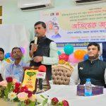 কাতারস্থ ফরিদগঞ্জ আওয়ামী লীগ ফোরামের নতুন কমিটি ঘোষণা
