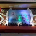 আজ স্টারস অফ কুমিল্লা-এসএসসি ২০০১ ব্যাচের প্রথম মিলনমেলা