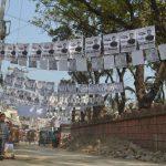 শেষ মুহুর্তে জমে উঠেছে দেবিদ্বার উপজেলা পরিষদ'র উপ-নির্বাচন