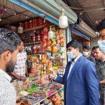 ভোক্তা অধিকার বিরোধী কর্মকাণ্ডে জড়িত থাকায় আমতলীতে ৫ প্রতিষ্ঠানকে জরিমানা