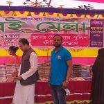 কুমিল্লার দাউদকান্দিতে তিন দিনব্যাপি বই মেলা শুরু