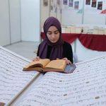 মক্কায় নিজ বাড়িতে কোরআন শিক্ষা দেয়ায় ইসলামিক স্কলারসহ ৩ নারী গ্রেফতার