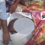কুমিল্লার বরুড়ায় এবার চাচীকে পিটিয়ে হত্যা করেছে ভাতিজা