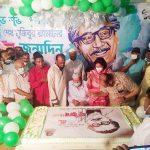 কুমিল্লায় এমপি সীমার উদ্যোগে বঙ্গবন্ধুর জন্মশতবার্ষিকীউদযাপন