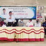 নিজে দুর্নীতি করি না, কাউকে দুর্নীতি করতেও দিব না : কুমিল্লার জেলা প্রশাসক