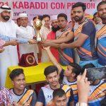 চৌদ্দগ্রামে বঙ্গবন্ধু কাপ কাবাডি প্রতিযোগিতা-২০২১ অনুষ্ঠিত, চ্যাম্পিয়ন কুমিল্লা কাবাডি দল