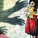 মুরাদনগরে ৮ বছরের শিশুকে ধর্ষণের চেষ্টা: বিচার চেয়ে ফেসবুক লাইভে কাঁদলেন প্রবাসী বাবা