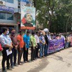 কুমিল্লা টুয়েন্টি ফোর টিভির বিরুদ্ধে মিথ্যা মামলার প্রতিবাদে সাংবাদিকদের মানববন্ধন ও প্রতিবাদ সমাবেশ