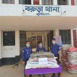 কুমিল্লার বরুড়ায় গাজাসহ তরুণ মাদক ব্যবসায়ী আটক