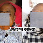 কুমিল্লার চৌদ্দগ্রামে ট্রাক চাপায় শিশুসহ একই পরিবারের ৩ জন নিহত