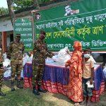 কুমিল্লায় অসহায় ও কর্মহীন মানুষের মাঝে সেনাবাহিনীর খাদ্য সহায়তা প্রদান