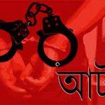 কুমিল্লায় পুলিশ কর্মকর্তার বাড়িতে হামলা: স্বেচ্ছাসেবকলীগের নেতাসহ ২ জন আটক
