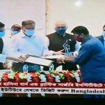কুমিল্লার সন্তান সাদেকুর রহমানসহ ৭ জন পেলেন পিআইবি-এটুআই গণমাধ্যম পুরস্কার