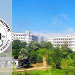 কুমিল্লা বিশ্ববিদ্যালয়ে ৫৭ কোটি টাকার বাজেট অনুমোদন