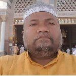 কুমিল্লা নগরীর রাজগঞ্জ বাজারের বিশিষ্ট ব্যবসায়ীর রহস্যজনক মৃত্যু