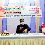 কুমিল্লা বীর চন্দ্র গণপাঠাগারের ১৩৩-তম বার্ষিক সাধারণ সভা অনুষ্ঠিত