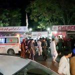 আফগানিস্তানে মার্কিন ড্রোন হামলায় এক আইএস জঙ্গি নিহত