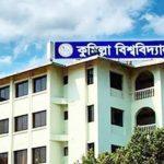 করোনার নমুনা পরীক্ষা করবে কুমিল্লা বিশ্ববিদ্যালয়