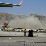 আফগানিস্তানের কাবুল বিমানবন্দরে রকেট হামলা