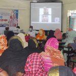 কুমিল্লা জেলা তথ্য অফিসের উদ্যোগে ভিডিও কলের মাধ্যমে উন্মুক্ত বৈঠক অনুষ্ঠিত