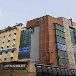 ইউনিভার্সিটি অব কুমিল্লাসহ দেশের ৯ বেসরকারি বিশ্ববিদ্যালয়ের বিরুদ্ধে জালিয়াতির অভিযোগ